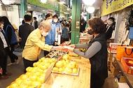 노사협력의 달 기념 전통시장 방문