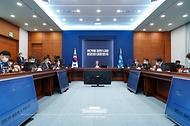 제2차 코로나19 대응 특별방역점검회의