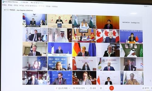G20 관광장관 화상회의 열려