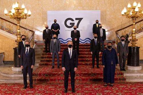 G7 외교장관 회의