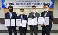 복지부-이마트, 롯데마트, 본아이에프 간 아동급식카드 가맹점 참여 업무협약 체결