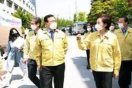 서울 지역 이동검체팀 운영 현장방문