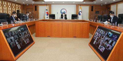대한민국 열린정부 포럼 회의