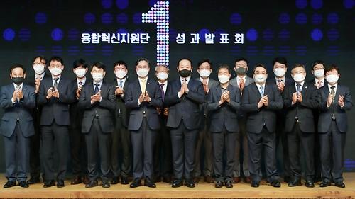 융합혁신지원단 1주년 성과발표회