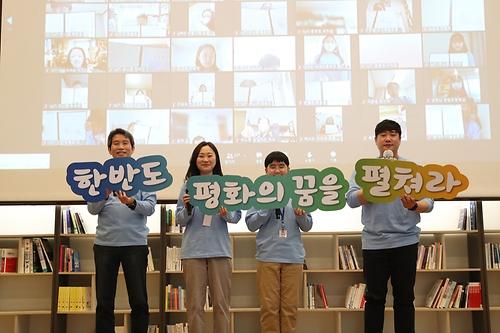 통일부 SNS 기자단 출범