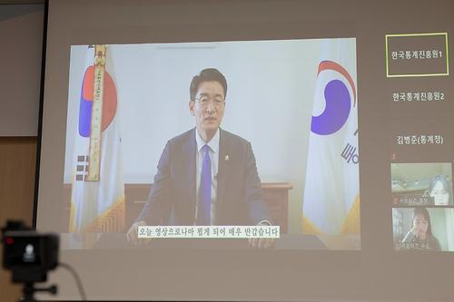 제7기 대학생 통계교육 재능기부단 온라인 발대식 개최