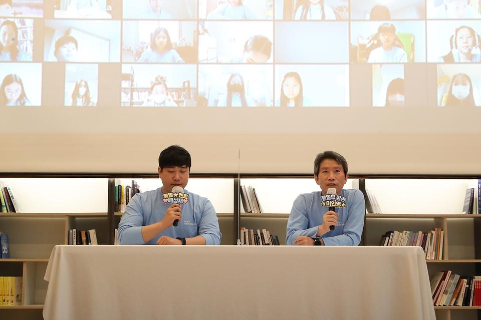 이인영 통일부 장관이 7일 대학생, 탈북민이 함께하는 '2021 통일부 기자단 비대면 통합 발대식'에 참석해 발언하고 있다.