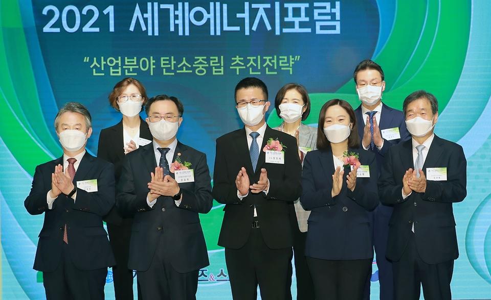 12일 서울 더 플라자호텔 다이아몬드홀에서 열린 '2021 세계에너지포럼'에서 문승욱 산업통상자원부 장관을 비롯한 참석자들이 기념촬영을 하고 있다.