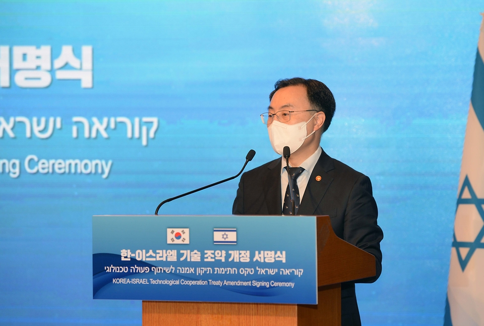 문승욱 산업통상자원부 장관이 12일 오후 서울 중구 롯데호텔에서 열린 한-이스라엘 산업기술협력 협정 개정 서명식에 참석해 발언하고 있다.