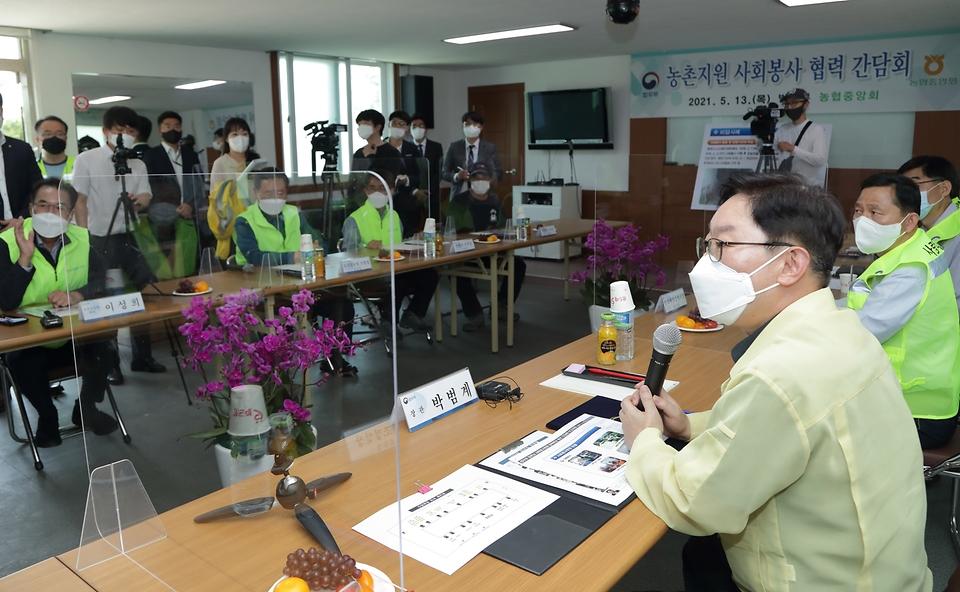 박범계 법무부장관이 현장 간담회에서 의견을 청취하고 있다.