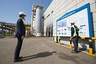 철강분야 탄소중립 기술혁신 현장방문