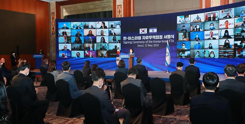 유명희 산업통상자원부 통상교섭본부장이 12일 오후 서울 중구 롯데호텔에서 열린 한-이스라엘 FTA 서명식에서 발언하고 있다.