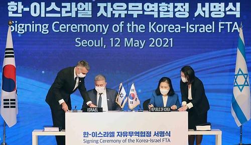 한-이스라엘 자유무역협정(FTA) 서명식