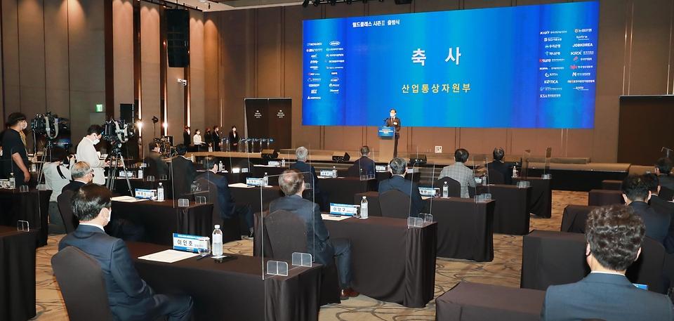 박진규 산업통상자원부 차관이 14일 서울 용산 드래곤시티호텔에서 열린 월드클래스 시즌2 출범식에 참석해 축사를 하고 있다.