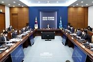 2021 국가재정전략회의(영상)