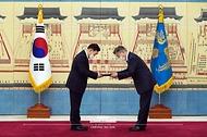 신임 검찰총장 임명장 수여식
