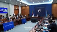 제24회 국무회의(영상)