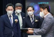 나노융합2020사업 최종 성과보고회