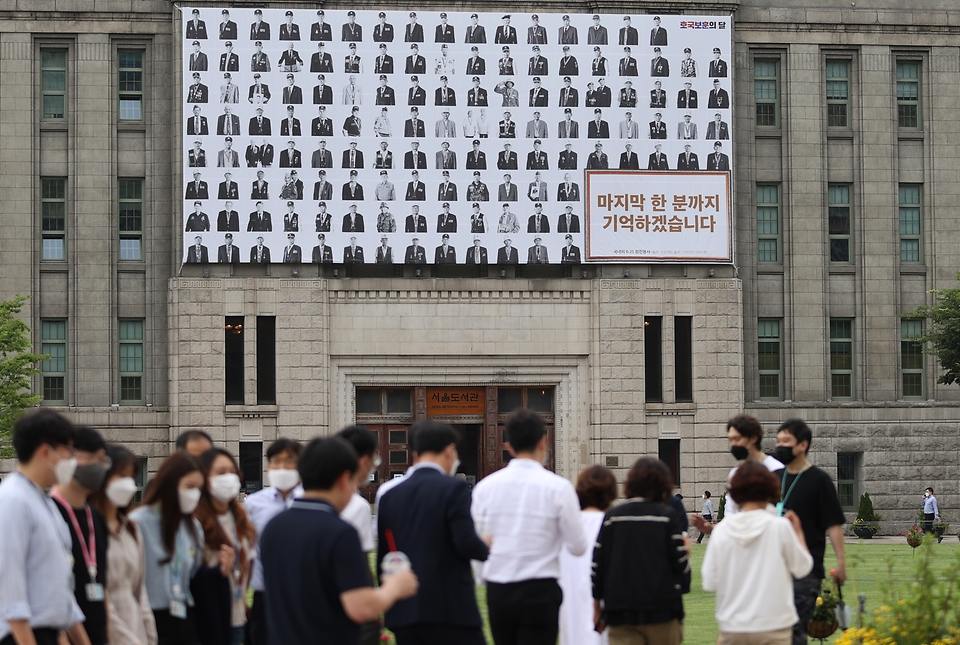 11일 6월 호국보훈의 달을 맞아 6·25전쟁 참전용사들의 사진이 '마지막 한 분까지 기억하겠습니다'라는 문구와 함께 대형 현수막으로 제작되어 설치되어 있다.