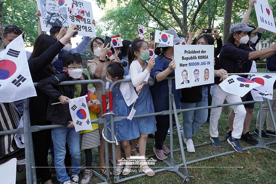 13일 오후(현지시간) 오스트리아 비엔나에서 교민들이 문재인 대통령과 김정숙 여사의 방문을 환영하고 있다.