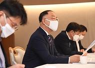 제24차 부동산시장 점검 관계장관회의