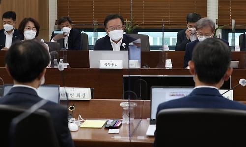 제127회 국정현안점검조정회의