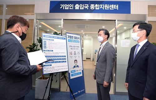 기업인 해외 출장 백신접종 전면 확대 관련 종합지원센터 운영현황 점검 현장방문