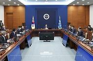 제26회 국무회의(영상)