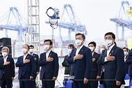 해운산업 리더 국가 실현전략 선포 및 1.6만TEU급 한울호 출항식