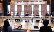제1기 장애예술인 문화예술 활동 지원위원회 출범