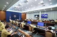 제31회 국무회의(영상)