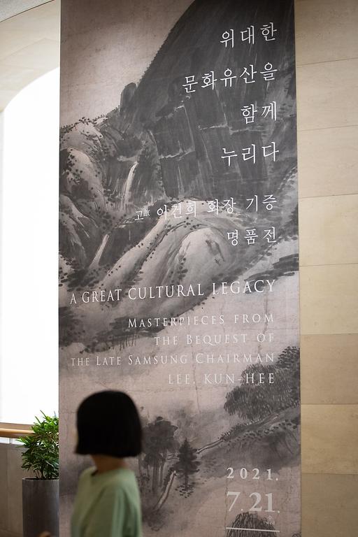 <p>국립중앙박물관은 '위대한 문화유산을 함께 누리다-고(故) 이건희 회장 기증 명품전'을 오늘부터 9월 26일까지 진행하며 국립현대미술관은 '이건희 컬렉션 특별전: 한국미술명작'을 오늘부터 내년 3월 13일까지 연다.</p>