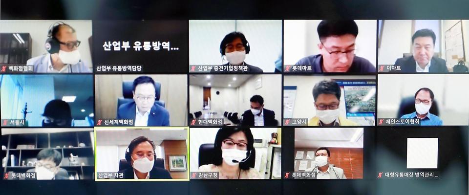 22일 오후 서울 역삼동 기술센터 영상회의실에서 영상으로 '대형유통매장 방역관리 강화 간담회'가 열리고 있다.