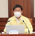 코로나19 대응 중앙재난안전대책본부 회의 사진 3