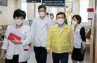 감염병전담병원 현장방문 사진 16
