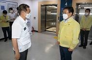 감염병전담병원 현장방문 사진 5
