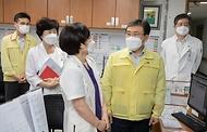 감염병전담병원 현장방문 사진 18