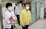 감염병전담병원 현장방문 사진 17