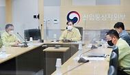 산업부 40개 공공기관 사이버보안 대응태세 점검회의 사진 5