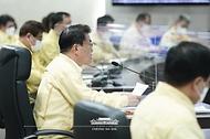 코로나19 중앙재난안전대책본부 회의 사진 2
