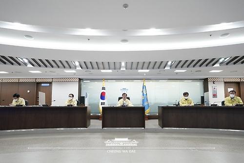 코로나19 중앙재난안전대책본부 회의