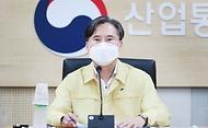 산업부 40개 공공기관 사이버보안 대응태세 점검회의 사진 3