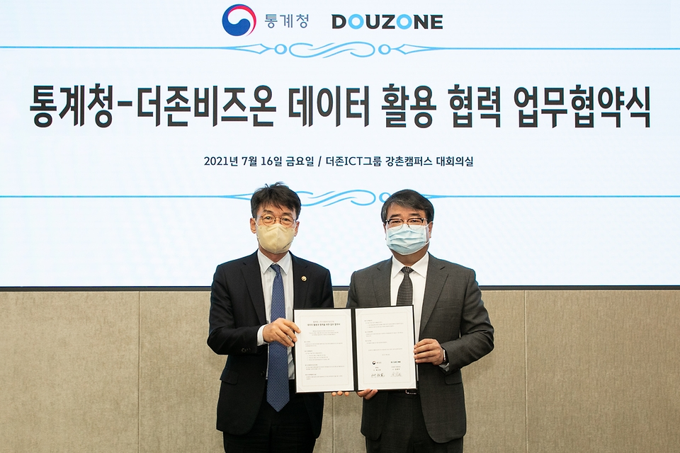 류근관 통계청장이(왼쪽)이 김용우 더존비즈온 회장이 16일 업무협약 체결 후 기념촬영을 하고 있다.