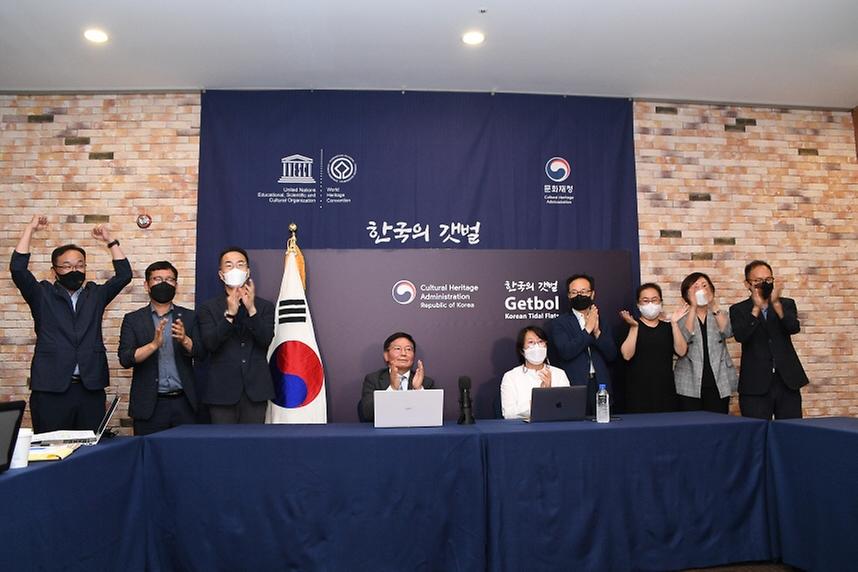 김현모 문화재청장이 26일 오후 대전 KW컨벤션센터에서 온라인으로 열린 제44차 세계유산위원회에서 '한국의 갯벌'이 세계유산목록에 등재되자 관계자들과 함께 기뻐하고 있다.