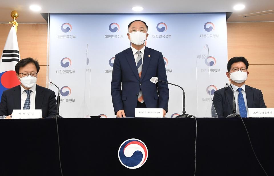 홍남기 경제부총리 겸 기획재정부장관이 23일 오후 서울 종로구 정부서울청사 브리핑룸에서 '2021 세법개정안' 브리핑을 하기 전 인사를 하고 있다.