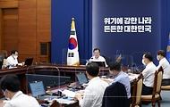 대통령 주재 수석보좌관 회의 사진 3