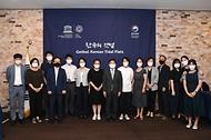 '한국의 갯벌'유네스코 세계유산 등재 사진 5