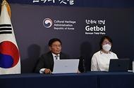 '한국의 갯벌'유네스코 세계유산 등재 사진 3
