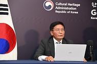 '한국의 갯벌'유네스코 세계유산 등재 사진 4