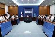 대통령 주재 수석보좌관 회의 사진 2